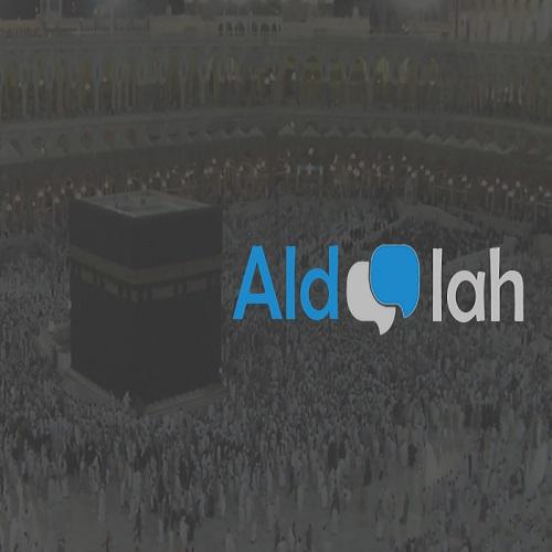 Aldaalah