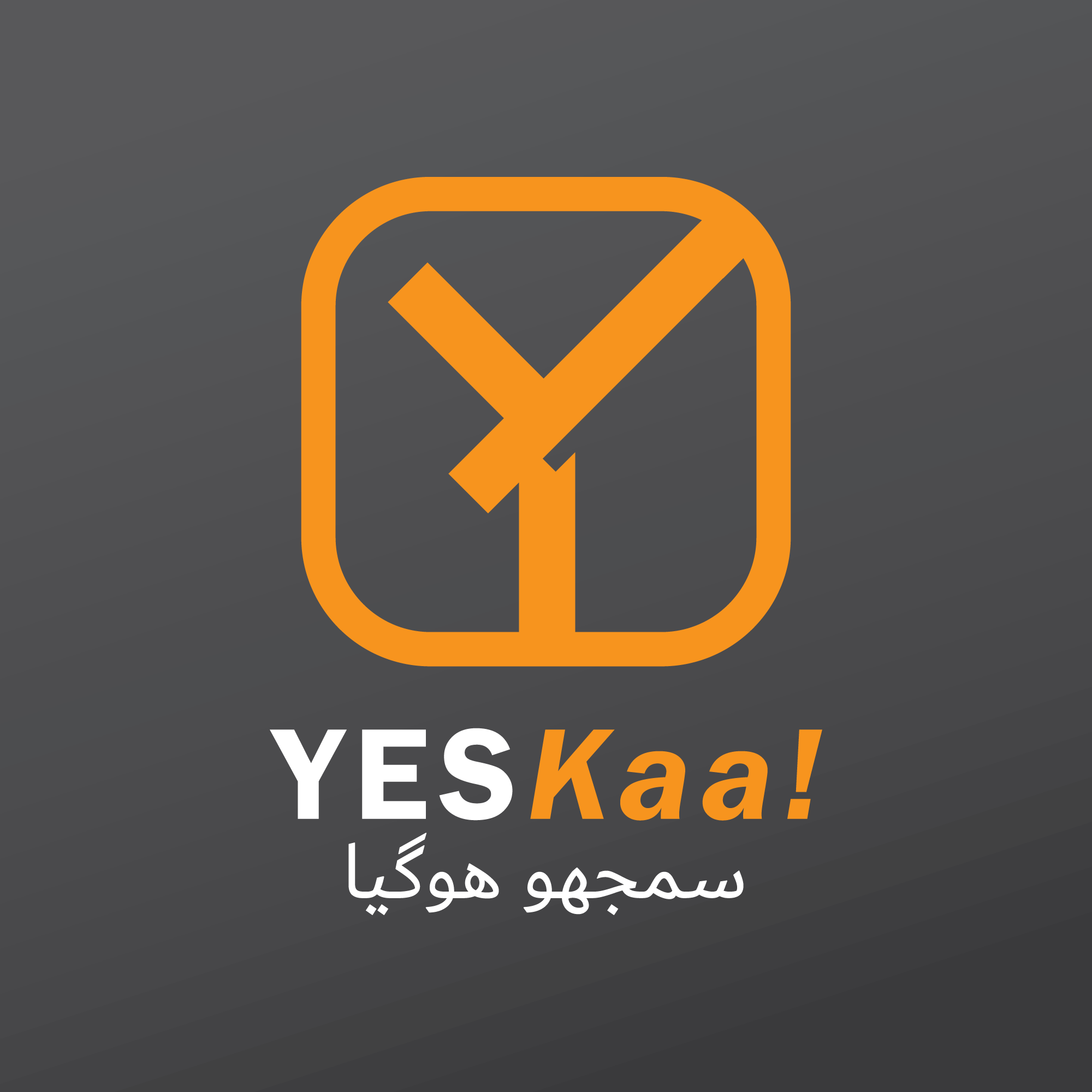 Yeskaa Buyer App